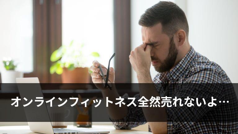 スマプラ副業(スマプラビジネス)の退会方法【解約できない時の対処法も解説】